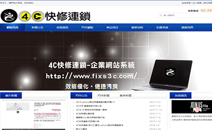 台北修macbook,台北維修macbook,台北修理macbook,三重修macbook,三重維修macbook,三重修理macbook,修macbook台北,維修macbook台北,修理macbook台北,修macbook三重,維修macbook三重,修理macbook三重.